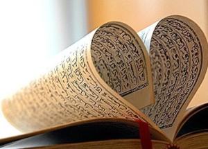 dedication ramadan